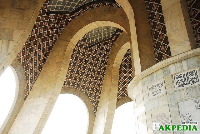 Minar-e-Pakistan Architecture