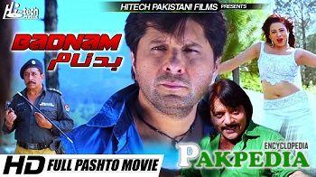 Badname Pashto Movie 2015