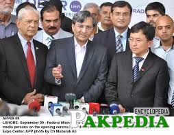 Muhammad Pervaiz Malik on media talk