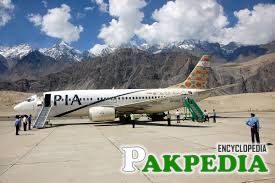 Skardu Airport is small and Beautiful