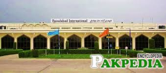 Faisalabad Airport main front side