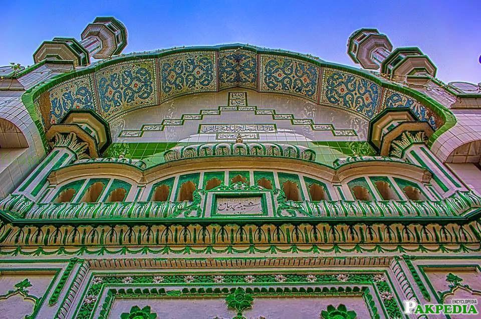 Shia Masjid Lahore