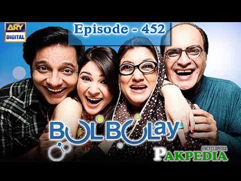 Famous Comedy Play Bulbulay