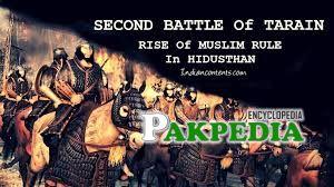 Victory of Muhammad ghori