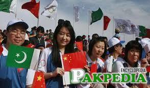 Pak _ Chin friendship forever