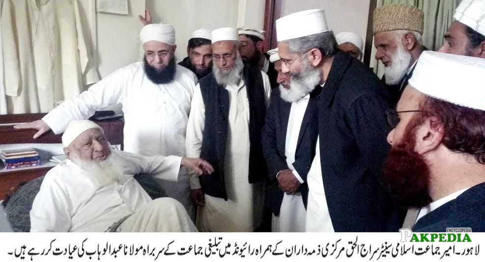 Preacher of Islam Haji abdul wahab