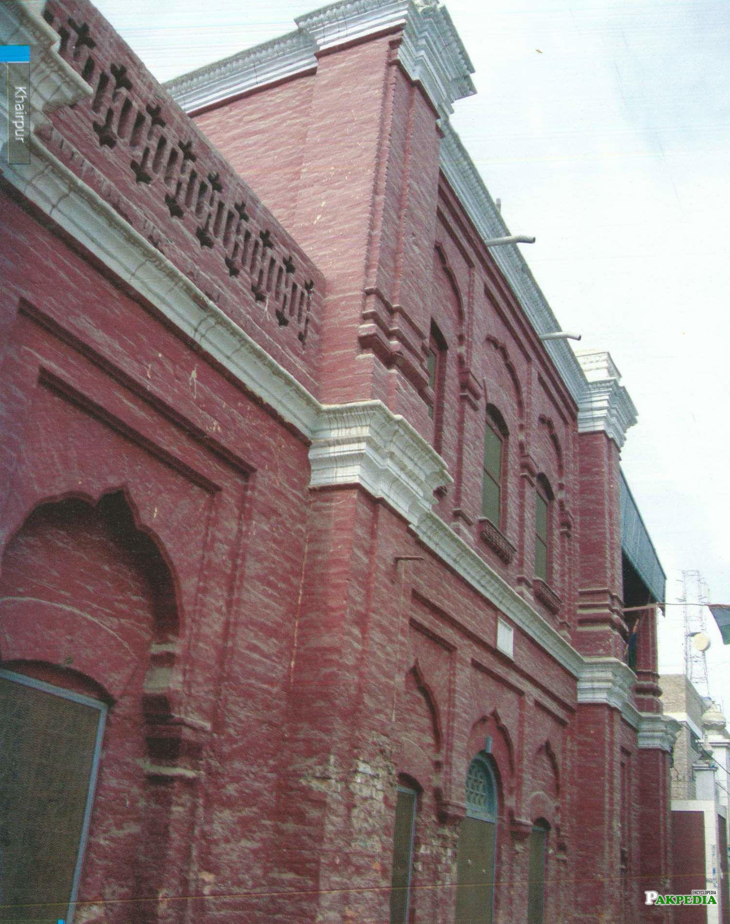 Law College Khairpur