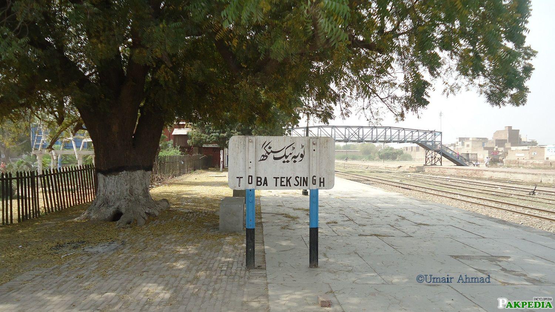 Tobatek relway