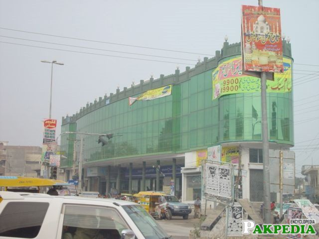 Chakwal Plaza In City