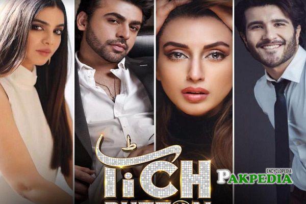 Iman Ali Movies