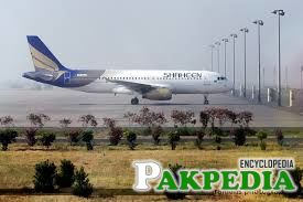 There are four variants of A319; A319CJ, A319neo, A319 MPA, A319 LR but Shaheen Air hasn't yet disclosed which model of the plane it has acquired.