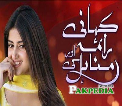 Sajal Ali dramas