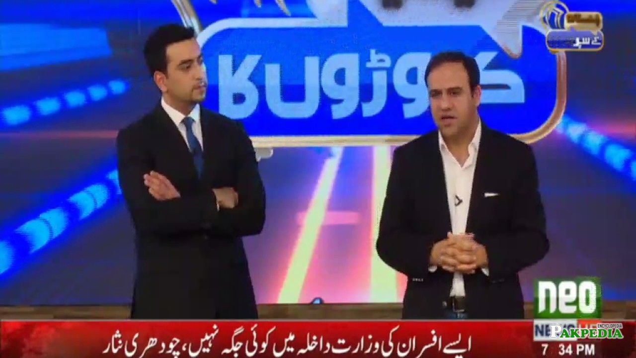Dr saif in Neo tv's show