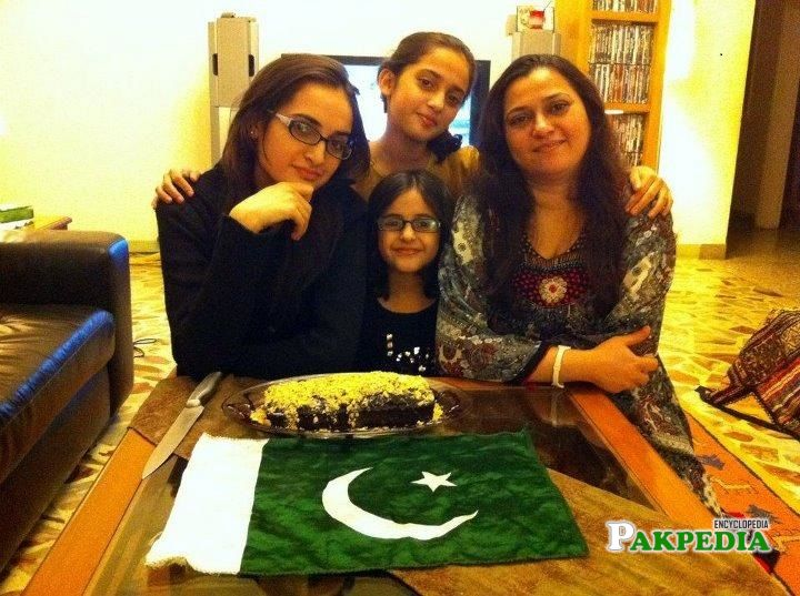 Areeba Shahood Family