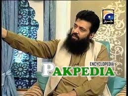 At Geo TV