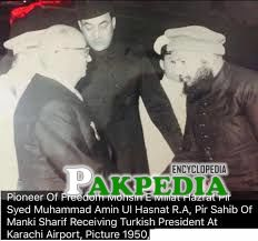 In this picture Amin ul Hasanat was shaking hands