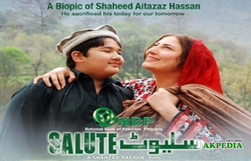 Shahzad Rafiq's movie Film ( Salute )