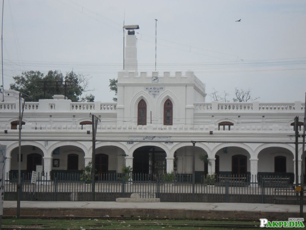 Kasur Railway Station