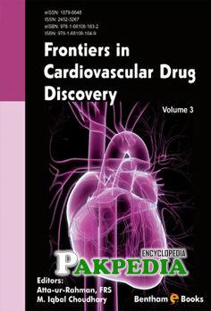 A book by Dr Atta