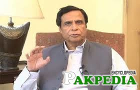 Chaudhry Pervaiz Elahi was elected as Chairman District Council
