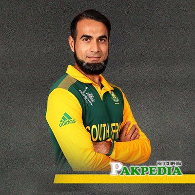 South Africa Team Player
