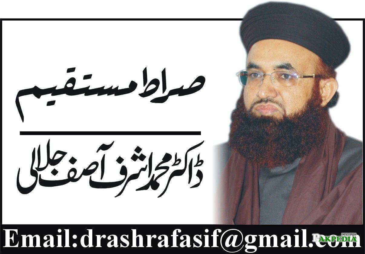 Founder of Sirat-e-Mustaqeem Ashraf Asif Jalali