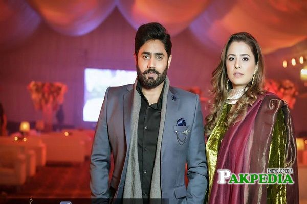 Abrar Ul Haq Wife