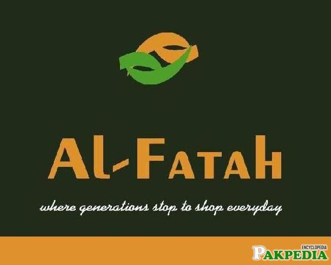 Al-Fateh (LOGO)