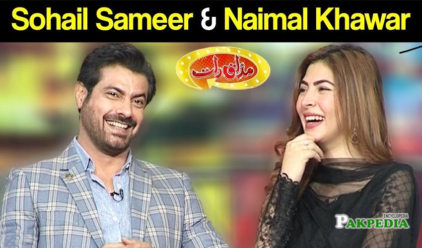 Naimal Khawar - Biography, Career,,Age, Education, Drama, Movie