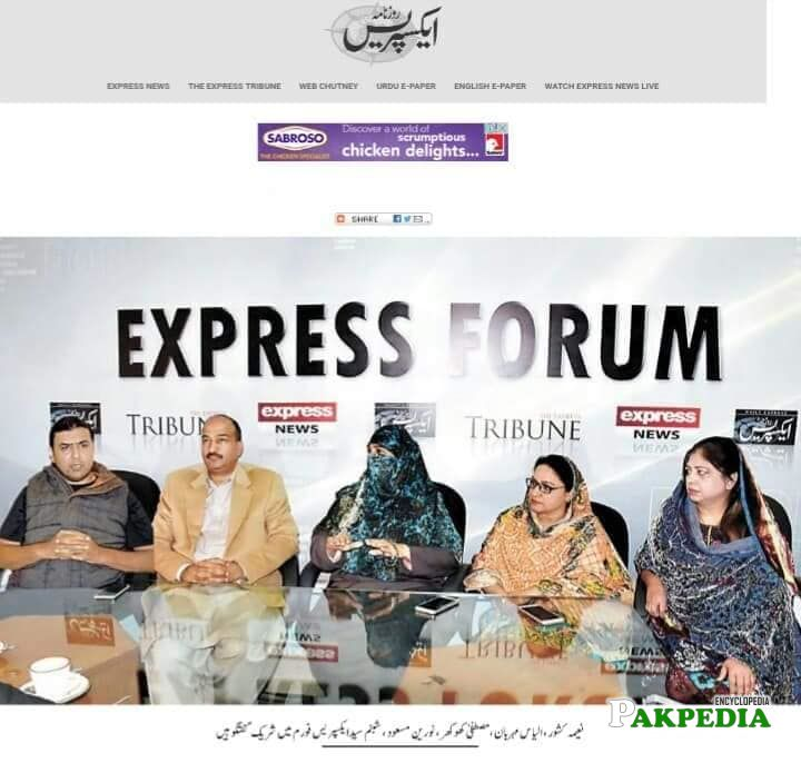 Express Forum Conference