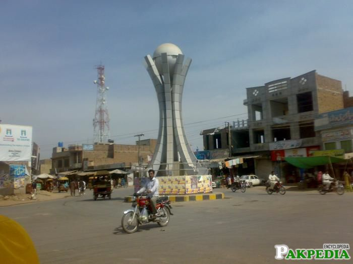 Gojra City Chowk