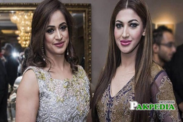 Noor Bukhari Wedding