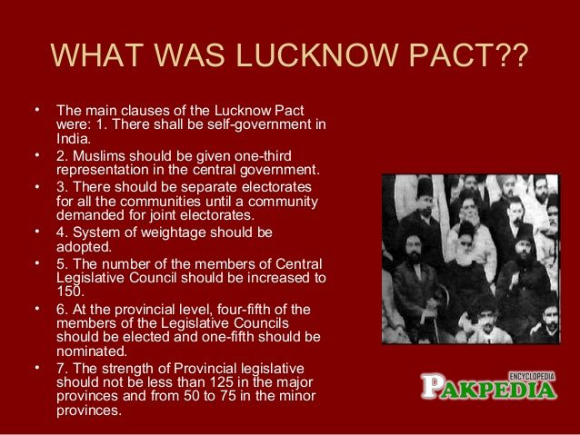 The Lucknow Agreement