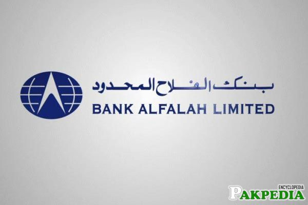 Bank Alfalah Limited Logo