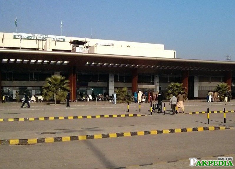 Terminal building of Sialkot Airport
