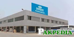Peshawar Daewoo Bus Terminal