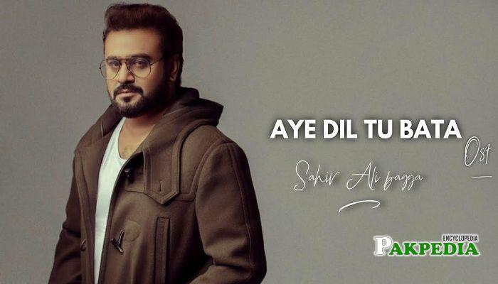 Sahir Ali Bagga Songs