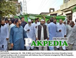 PML-N MNA and Federal Parliamentary Secretary Chaudhry Hamid Hameed leading a rally in connection with Defence Day of Pakistan arranged by PML-N Sargodha