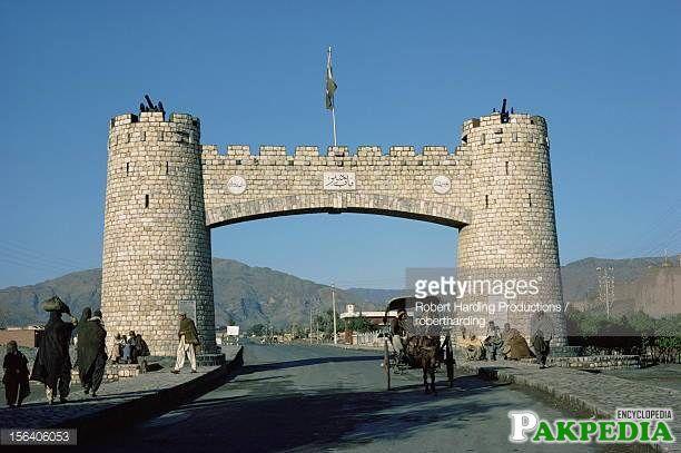 Khyber Pakhtunkhwa Gate