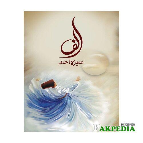 Umera Ahmed Dramas