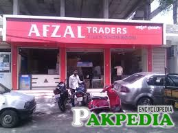 Show room of Afzal Electronics