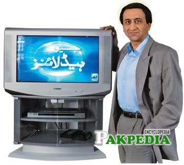 Launching of Geo Tv