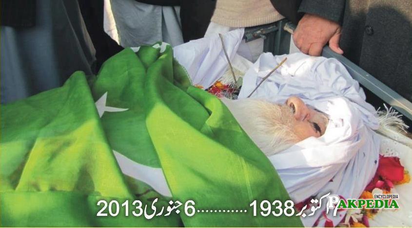 Funeral of Qazi hussain ahmad