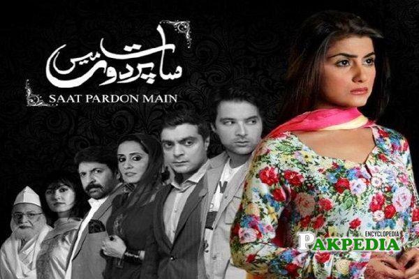 Sohai Ali Abro Dramas