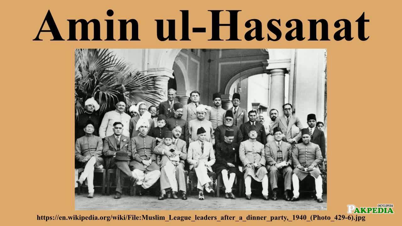 Amin ul Hasanat with the members of Muslim League