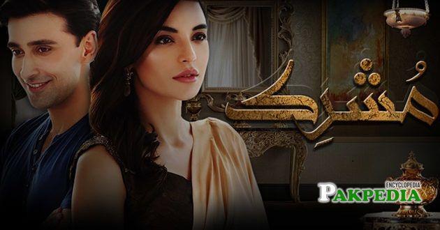 Sadia Khan Dramas