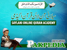 Saylani Online Quran Academy