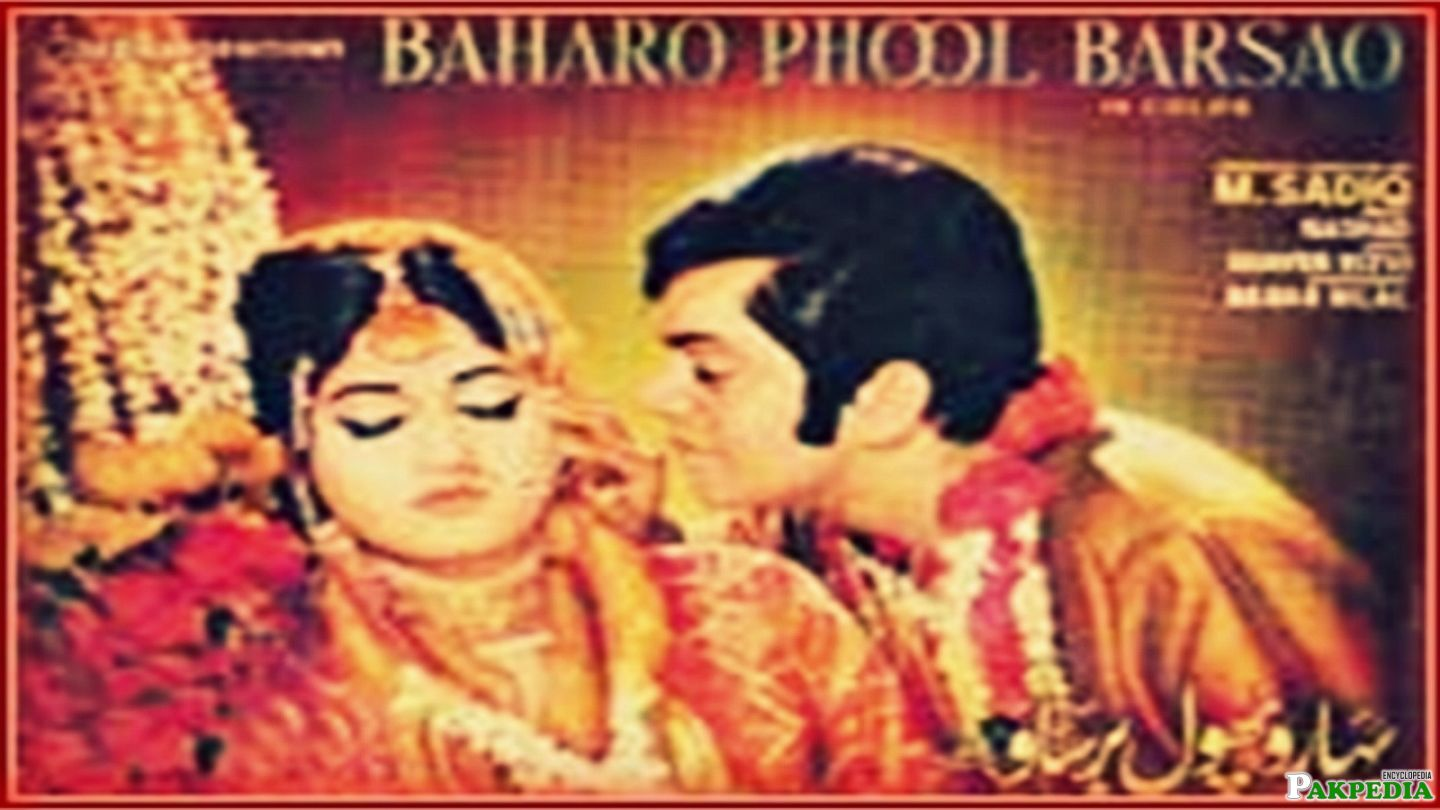 Movie 'Baharon phool barsao'
