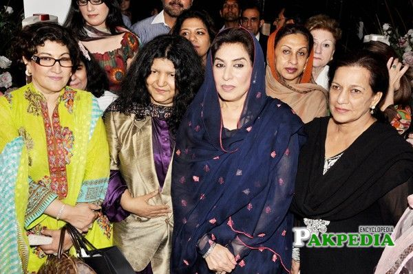 With Abida Parveen