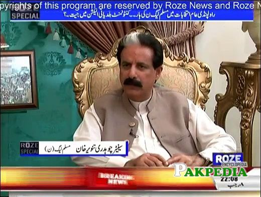 At ROZE news Channel